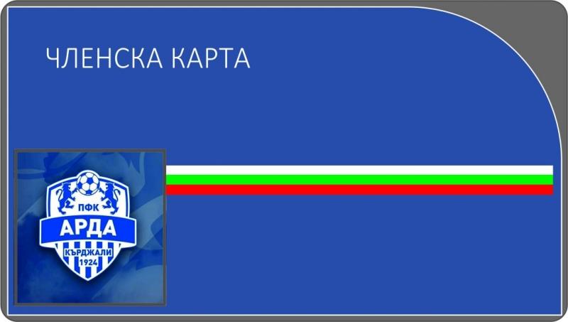 Stela_Bratanova_02