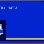 Stela_Bratanova_01