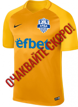 Жълта мачова тениска резервен екип DRY